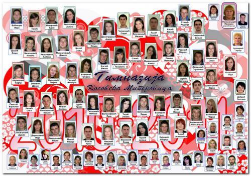 Матуранти 2010/2011